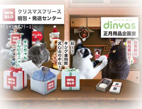 090719-ushimochi2.jpg