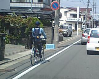 20080819121po.jpg