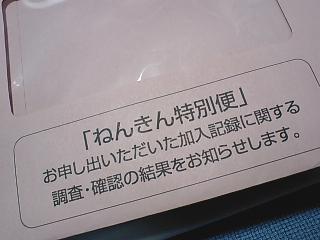 78380145.jpg