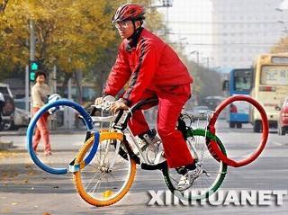 bike245645464.jpg