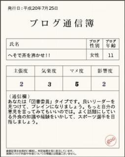 tushinbo00.jpg