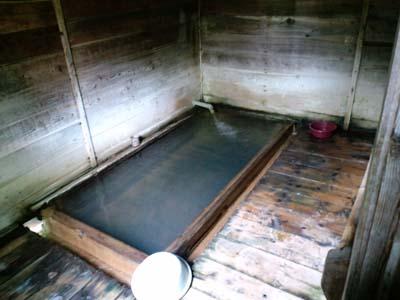 黒岩平治温泉浴槽