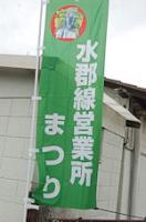 20080823_20.jpg