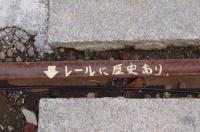 20080830_7.jpg