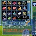 MixMaster_171.jpg
