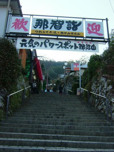 DSCF1044mokutekichi.jpg
