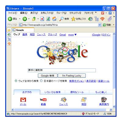 08-200808081.jpg