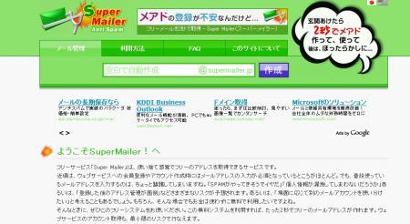 2009y09m05d_130540831_convert_20090905130622.jpg