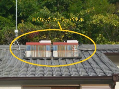 ソーラーパネルの撤去