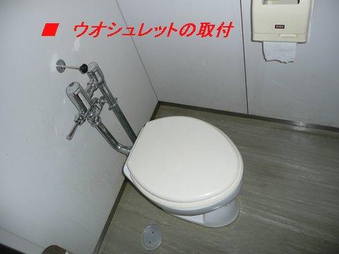 テナントビル トイレリフォーム 神戸市