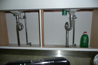 手洗い排水管Sトラップ