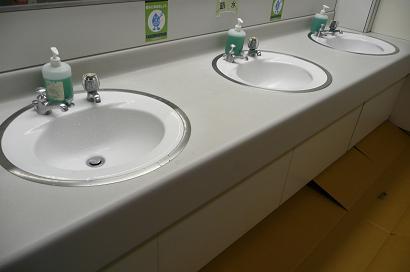 手洗い器水栓