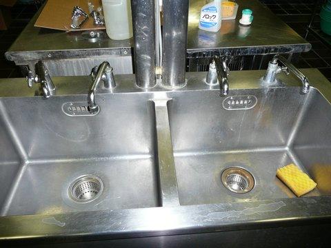 水栓取替え