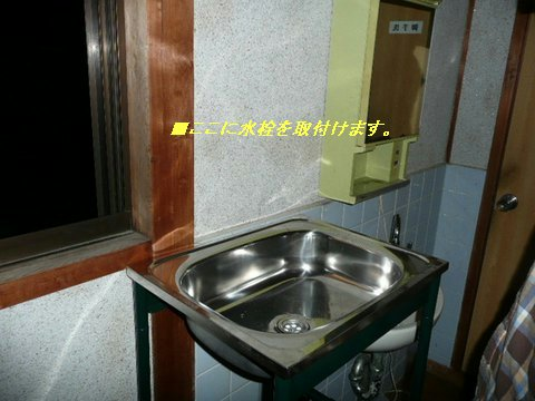 2階へ給湯配管を設置 神戸市 須磨区