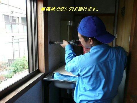 壁 貫通作業