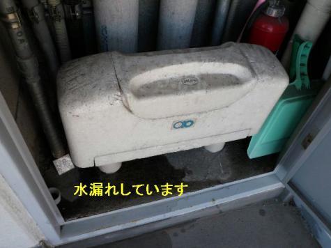 老朽化による水漏れ