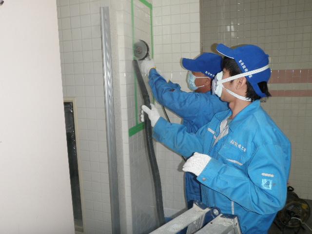排水管の漏水修繕 神戸市