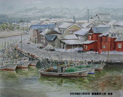 2003年01月00日 新潟県村上市 岩舟