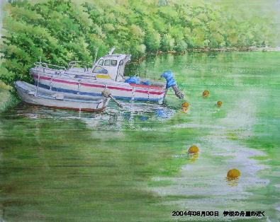2004年08月00日 伊根の舟屋の近く