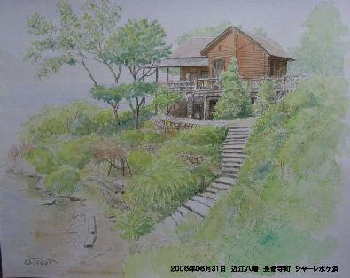 2006年06月31日 近江八幡 長命寺町 シャーレ水ケ浜