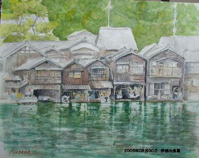 2006年08月00日 伊根の舟屋-2