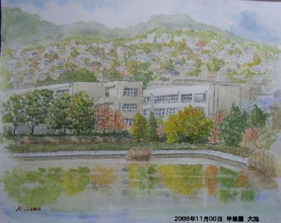 2006年11月00日 甲陽園 大池