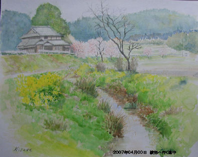 2007年04月00日 綾部へ行く途中