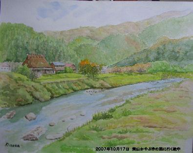 2007年10月17日 美山かやぶきの里に行く途中