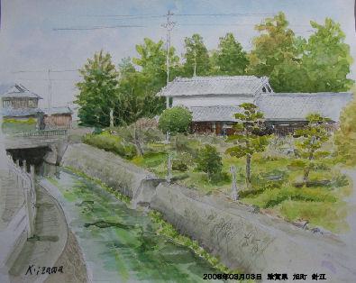 2008年03月03日 滋賀県 旭町 針江-1