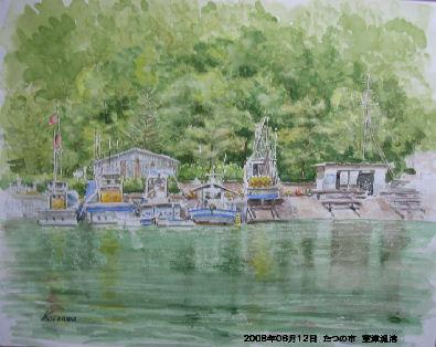 2008年06月12日 たつの市 室津漁港-1