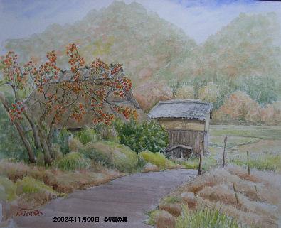 2002年11月00日 るり渓の奥