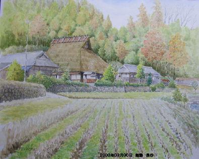 2003年03月00日 能勢 長谷