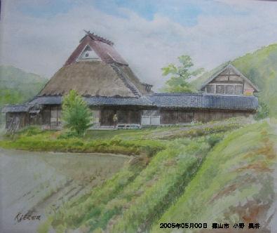 2005年05月00日 篠山市 小野 奥谷