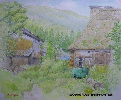 2006年08月00日 滋賀県マキノ町 在原