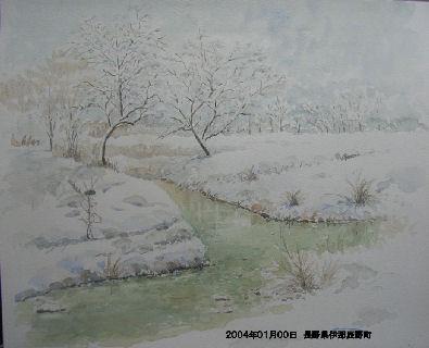 2004年01月00日 長野県伊那辰野町