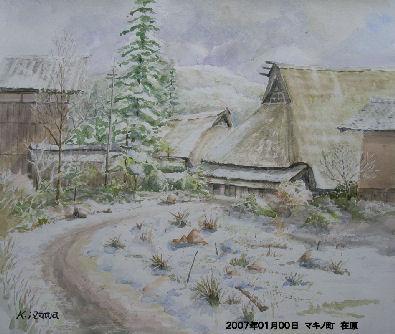 2007年01月00日 マキノ町 在原