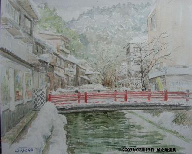 2007年03月17日 城之崎温泉