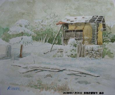 2008年01月00日 京都府綾部市 黒谷