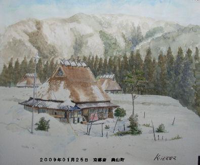 2009年01月25日 京都府 美山町