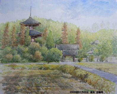 2003年02月00日 奈良 法輪寺
