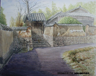 2003年02月17日 法隆寺横の円成寺