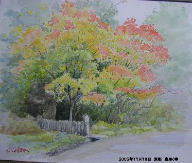 2005年11月18日 京都 泉湧く寺