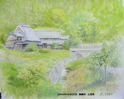 2009年06月00日 舞鶴市上漆原-1