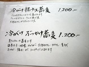 CIMG4759.jpg