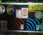 20071219005101