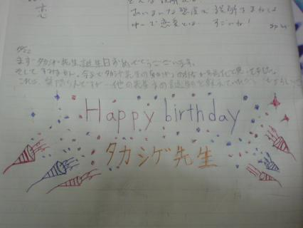 happy_birthday1