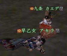 アヤネさん雑魚寝