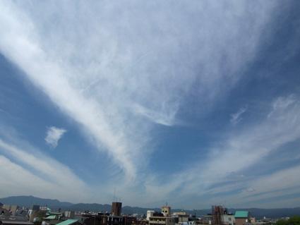 080822雲2