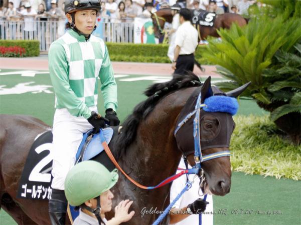 GoldenKaiser8072011_059jkL8
