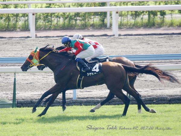 ShigeruTakk8072011_121raL96